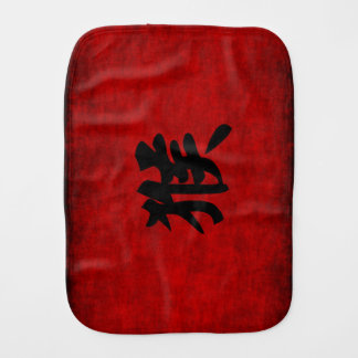 Chinese Calligraphy Symbol for Monkey in Red Baby Burp Cloth