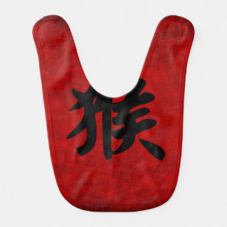 Chinese Calligraphy Symbol for Monkey in Red Bib