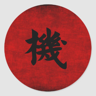 Chinese Calligraphy Symbol for Opportunity in Red Round Sticker