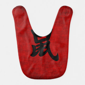 Chinese Calligraphy Symbol for Rat in Red Baby Bibs