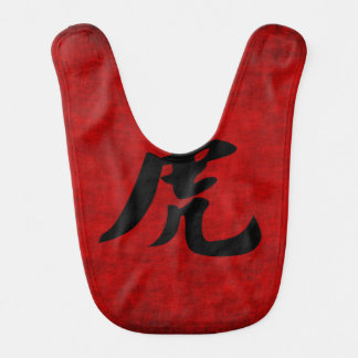 Chinese Calligraphy Symbol for Tiger in Red Baby Bibs