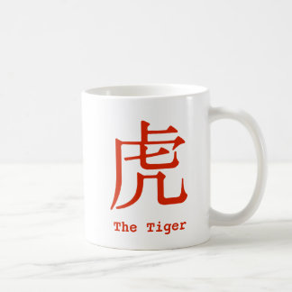 Chinese Character for Tiger Coffee Mug