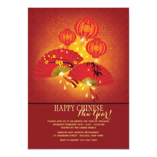 Chinese Fans and Lanterns Invitation