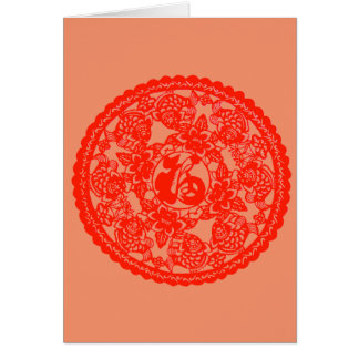 """""""Chinese Good Luck"""" Card"""