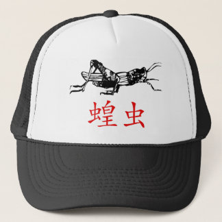 Chinese Grasshopper Trucker Hat