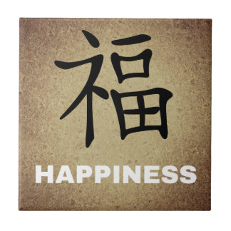 Chinese Happiness Tile