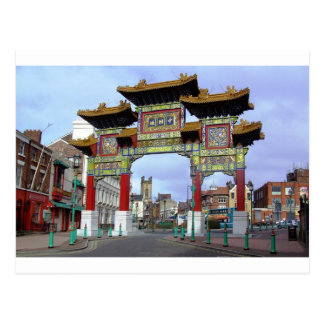 Chinese Imperial Arch, Liverpool UK Postcard