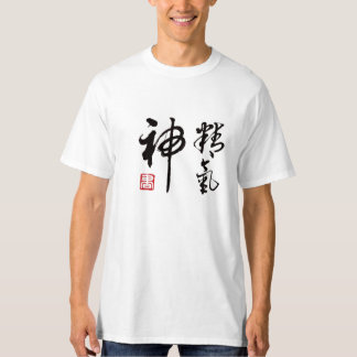 Chinese Ink Calligraphy of Jingqishen T-shirts