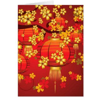 Chinese Lantern with Sakura Branch 5 Card