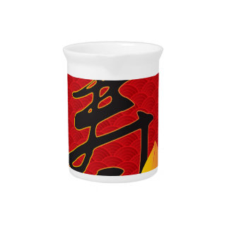 Chinese Longevity Calligraphy with Peach Illustrat Pitcher