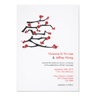 Chinese Love Heart Cherry Blossoms Sakura Wedding 13 Cm X 18 Cm Invitation Card