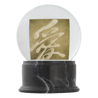 Chinese Love In Stone Snow Globe