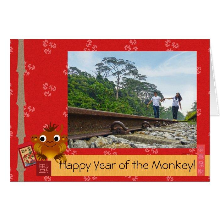 Chinese Lunar New Year (Monkey) Greeting Card | Zazzle
