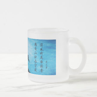 Chinese mountain landscape and poem in blue frosted glass coffee mug