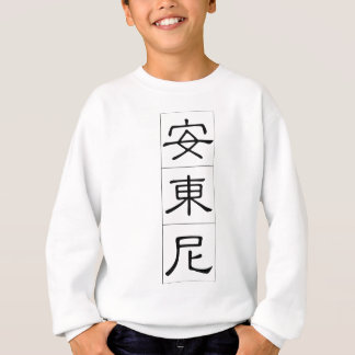 Chinese name for Antony 20420_2.pdf Sweatshirt