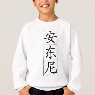 Chinese name for Antony Anthony 20420_1.pdf Sweatshirt
