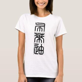 Chinese name for Brady 20483_0.pdf T-Shirt