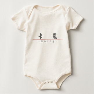 Chinese name for Carly 21250_4.pdf Baby Bodysuit