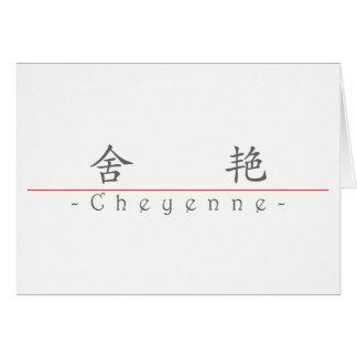 Chinese name for Cheyenne 21273_1.pdf Card