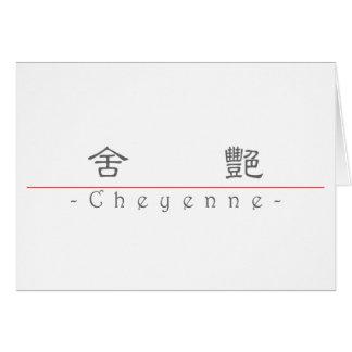 Chinese name for Cheyenne 21273_2.pdf Card