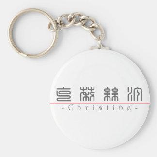 Chinese name for Christine 20064_0.pdf Key Ring
