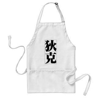 Chinese name for Dick 20545_3.pdf Standard Apron