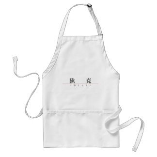 Chinese name for Dick 20545_3.pdf Aprons