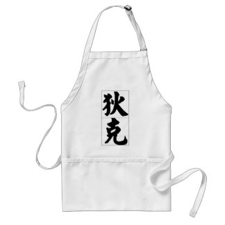 Chinese name for Dick 20545_4.pdf Standard Apron