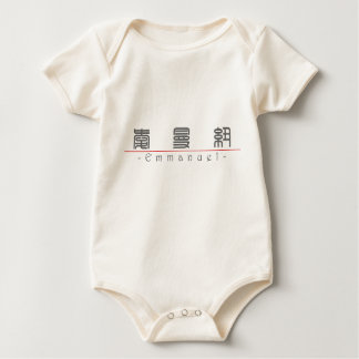 Chinese name for Emmanuel 20574_0.pdf Baby Bodysuit