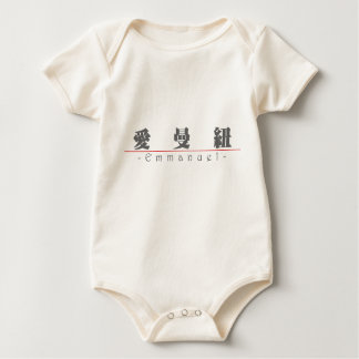 Chinese name for Emmanuel 20574_3.pdf Baby Bodysuit