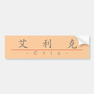 Chinese name for Eric 20576_1.pdf Bumper Sticker