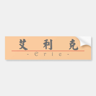 Chinese name for Eric 20576_4.pdf Bumper Stickers