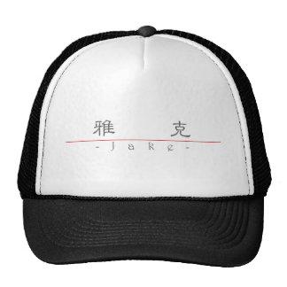 Chinese name for Jake 22128_2.pdf Cap
