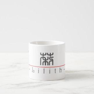 Chinese name for Lilith 20207_0.pdf Espresso Mug