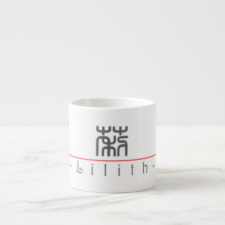 Chinese name for Lilith 20207_0 pdf Espresso Cups
