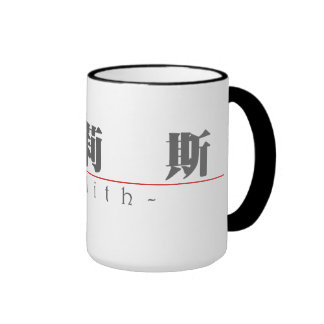 Chinese name for Lilith 20207_3 pdf Mugs