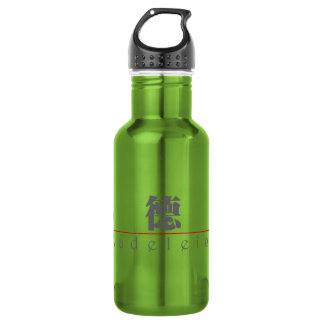 Chinese name for Madeleine 21318_3.pdf 532 Ml Water Bottle