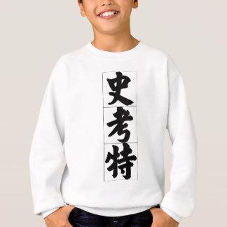 Chinese name for Scott 20812_4.pdf Sweatshirt
