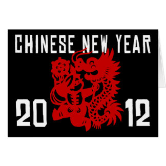 Chinese New Year 2012 Gift Greeting Card