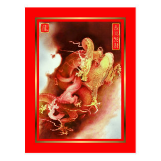 Chinese New Year 2012,Year of the dragon Postcard