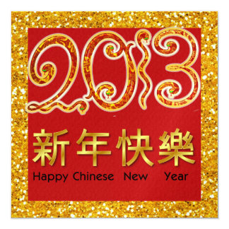 Chinese New Year 2013 - SRF 13 Cm X 13 Cm Square Invitation Card