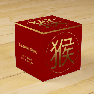 Chinese new year 2016 Corporate Favor Box Party Favour Boxes