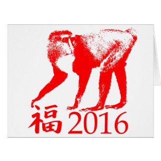 Chinese New year 2016 the year Big Greeting Card