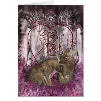 Chinese New Year Card I Love You With Rabbit Year