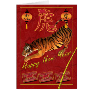 Chinese New Year Card With Tiger, Year Of The Tige
