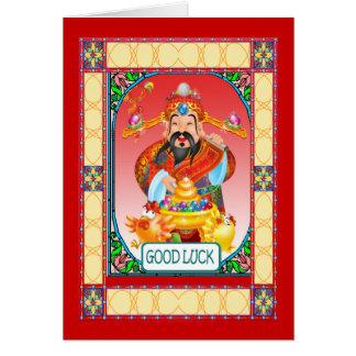 Chinese New year, Chinese mandarin Greeting Card