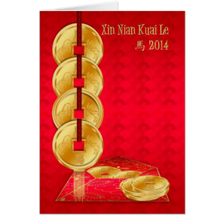 Chinese New Year Coin , Year Of The Horse 2014 Card