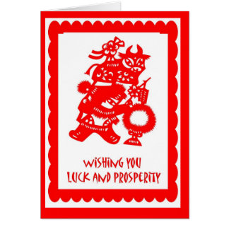 Chinese New Year, cutwork design Greeting Card