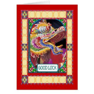 Chinese New Year, dragon head Greeting Card