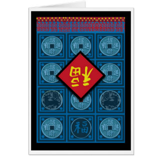 Chinese New Year Fu Sign Panel Door Greeting Card